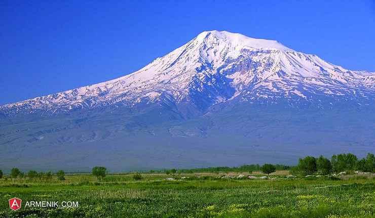 کوه آرارات ارمنستان