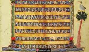armenian-language