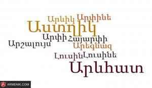 armenian-name