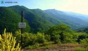 Shikahogh Armenia