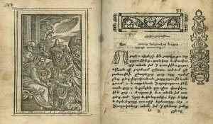 literature Armenia
