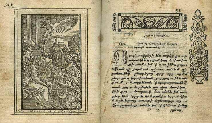 از فرهنگ کشور ارمنستان چه می دانید؟