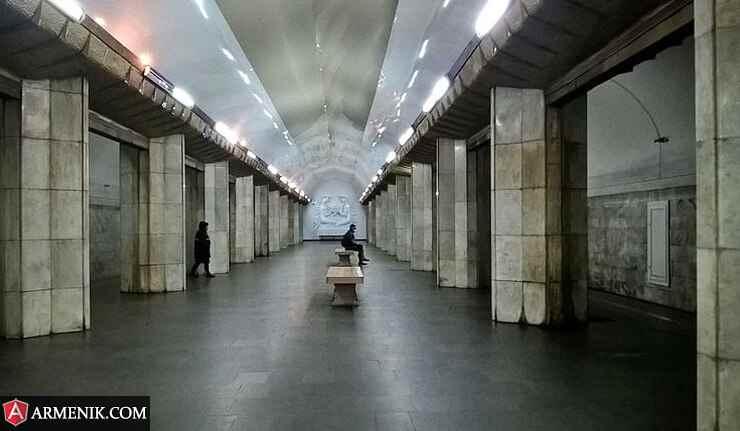 Barekamutyun-station