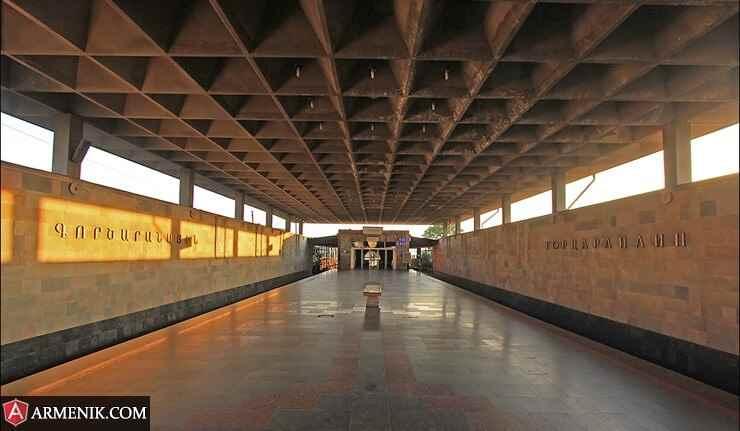 Gortsaranayin-metro