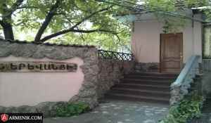 Hin-Yerevantsi-Hotel