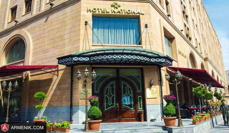 Hotel-National