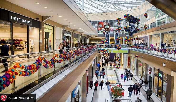 armenia mall