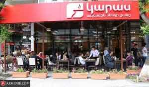 karas-restaurant