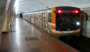 metro-yerevan