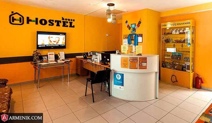 why-hostel-yerevan