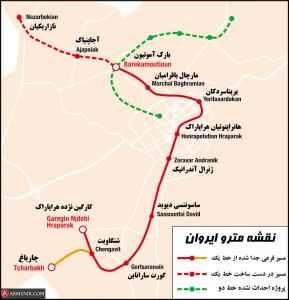 yerevan-metro-map-persian