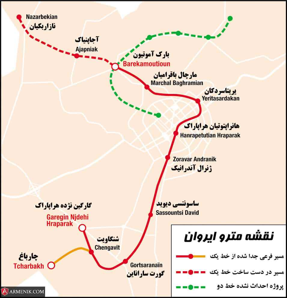 yerevan-metro-map-persian