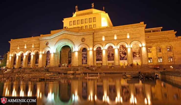 جدیدترین قوانین اقامت در ارمنستان 2019