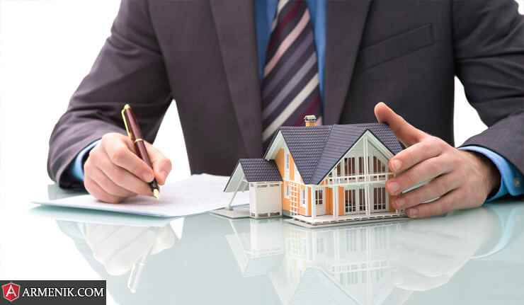 Buy property in Armenia
