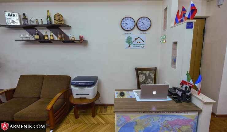 Hostel-Friendship-yerevan