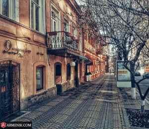 Abovyan Street Yerevan