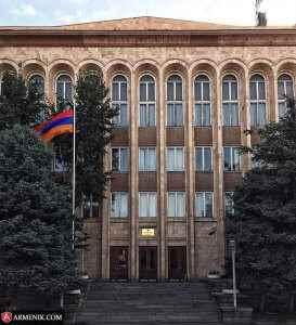 Building Parliament Armenia