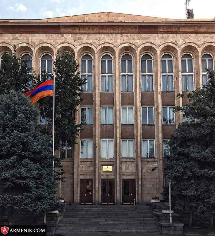 Building Parliament Armenia