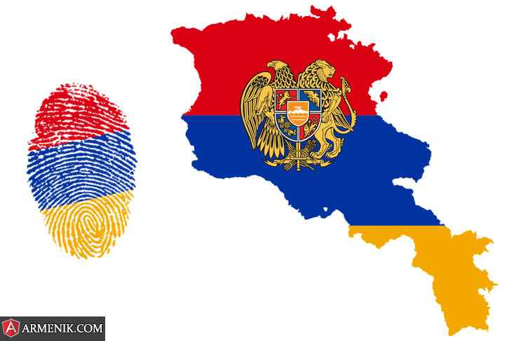 Democratic Republic of Armenia Day
