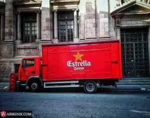 Estrella Beer Yerevan