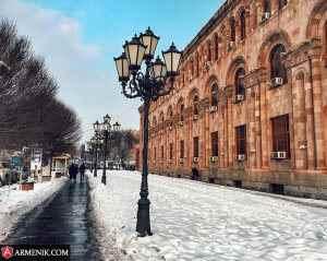 Government Building Yerevan