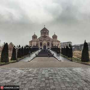 Grigor Lusavorich Church Yerevan Armenia