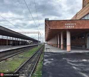 Gyumri train station