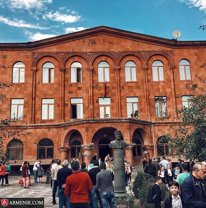 Anton Chekhov Basic School Yerevan
