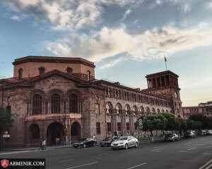Ministry Finances Yerevan Armenia