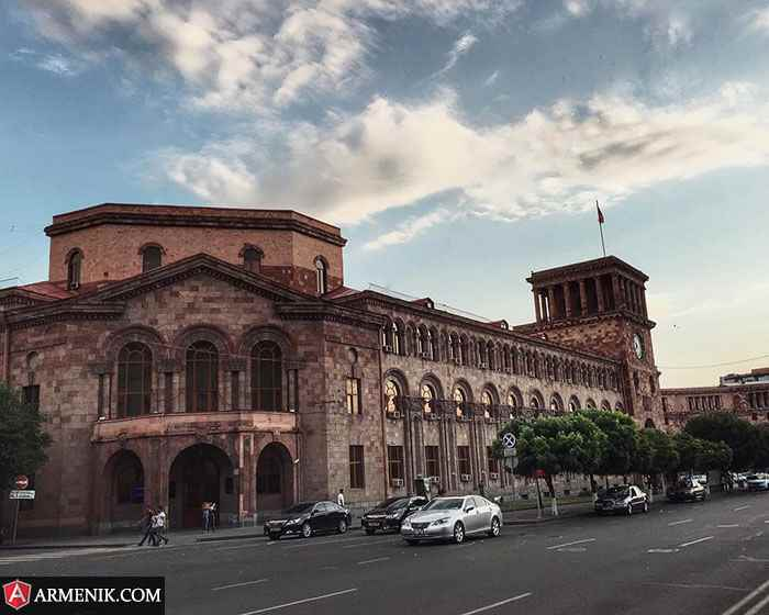 Ministry Finances Yerevan Armenia