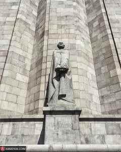 Mkhitar Gosh Statue Yerevan Armenia