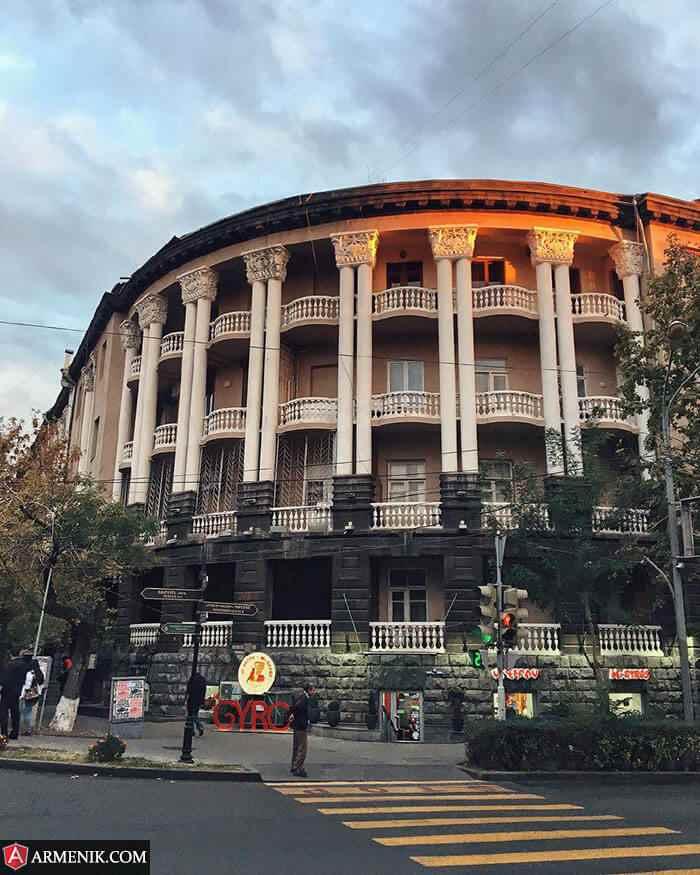 Moskovyan street yerevan