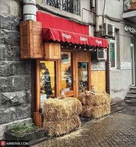 Nice Cafe Yerevan