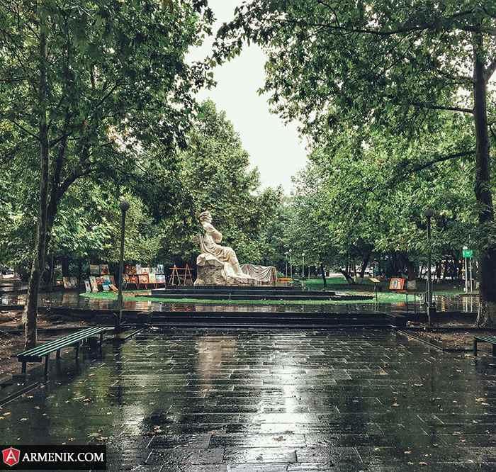 Saryan Park Rainy Day Yerevan Armenia