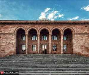 Symmetry Architecture Yerevan Armenia