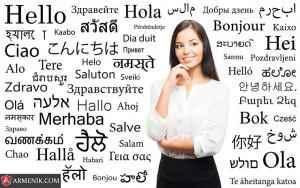 Translator Day Armenia
