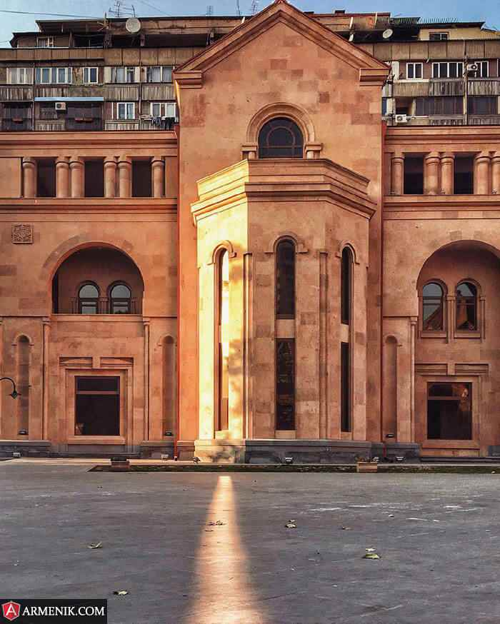 Yerevan Armenia Building Sun Light