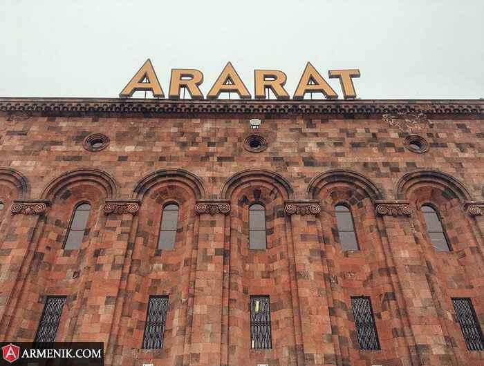 ararat beer armenia