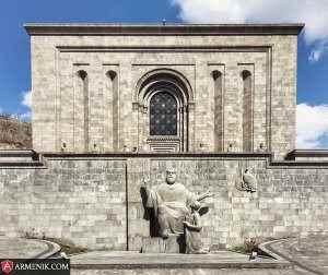 matenadaran museum yerevan