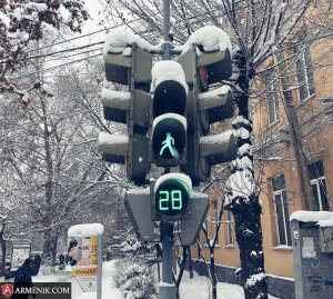 traffic light sayat nova yerevan