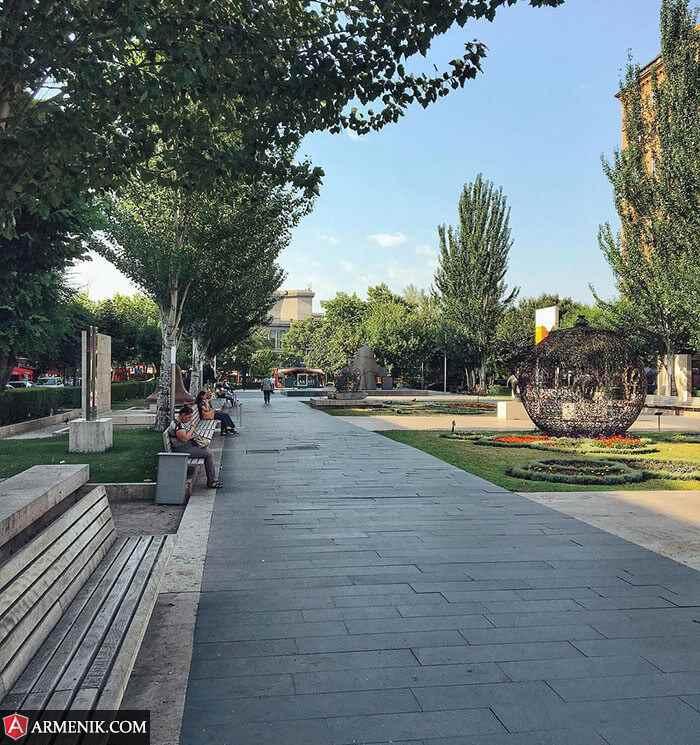 yerevan circular park