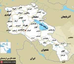 Armenia Persian Map