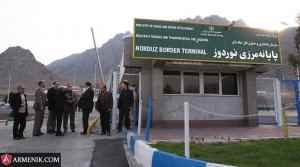 Nurduz border between Iran and Armenia