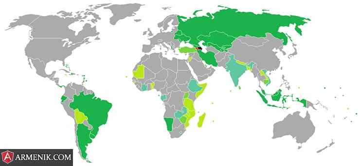 Visa Requirements for Armenia Citizens