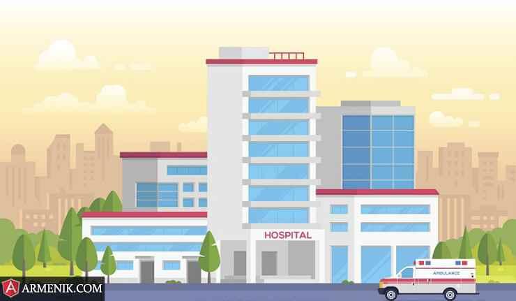 Best Yerevan Hospitals